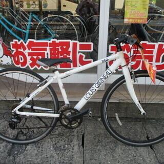 【エコプラス小倉南店 ルイガノ クロスバイク  3×8段変速 白 ...