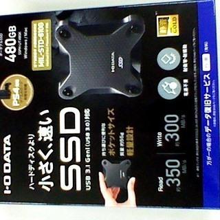 本日限定 I-O DATA  ポータブルSSD 480GB BL...