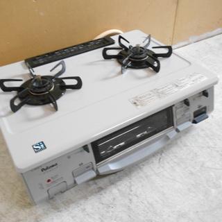 パロマ ガステーブル IC-N800V-1R 都市ガス用『美品中...