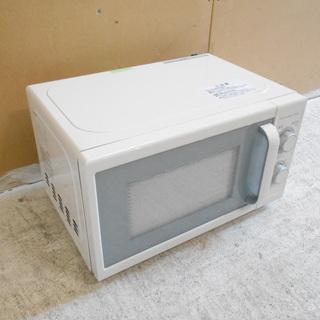 ニトリ MM720CUKN2 電子レンジ50Hz専用『美品中古』...