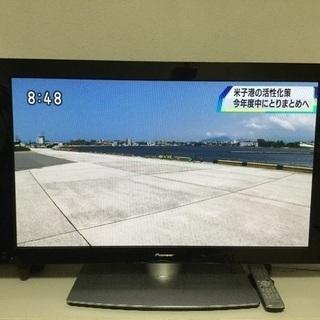 【中古】プラズマテレビ 43型