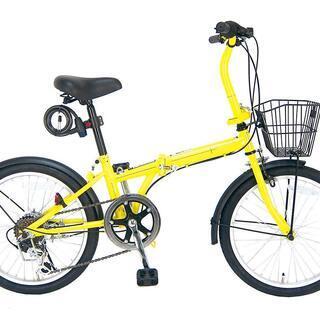 【美品・半年だけ使用】折り畳み自転車20inch / イエロー
