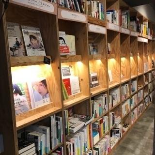 福岡アットホーム読書会  7月19日 天神