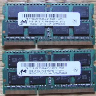 【最終値下げ】ノートPC用 メモリ 2GB  合計5枚 「ジャンク」