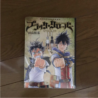 漫画3冊&DVD