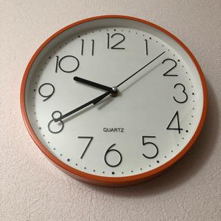 掛け時計 (青・オレンジ)
