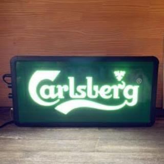 新品 カールスバーグ  スイープサイン