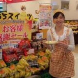 試食販売 7 /27,28 浜松サービスエリア