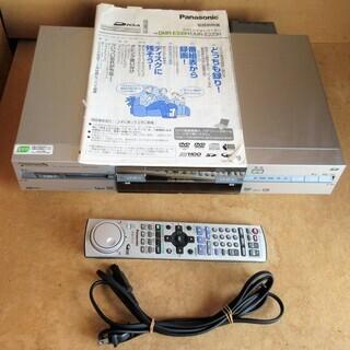 ☆パナソニック Panasonic DIGA DMR-E330H ...