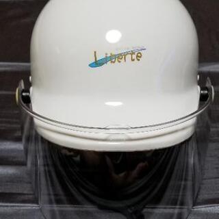 MAC バイク用ヘルメット(白)値下げしました