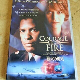 ☆DVD/COURAGE UNDER FIRE 戦火の勇気…