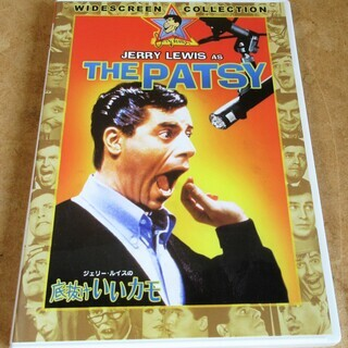 ☆DVD/JERRY LEWIS AS THE PATSY…