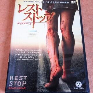 ☆DVD/REST STOP DEAD AHEAD レストストッ...