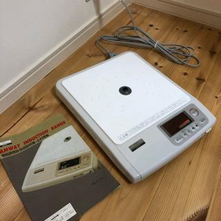 アムウェイ 電磁調理器(インダクションレンジ)「E−3110J」