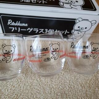 新品☆リラックマグラス