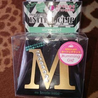 車の芳香剤 M 新品