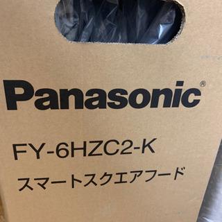 Panasonic FY-6HZC2-K ブラック
