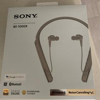 新品 無使用 Sony WI-1000X