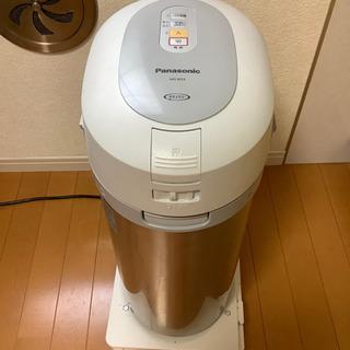 ★値下げ★生ごみ処理機 MS-N53