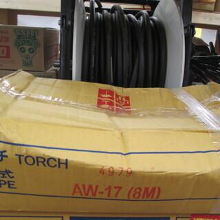 ダイヘン 溶接トーチ AW-17 8m 未使用
