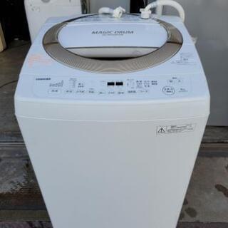 TOSHIBA 東芝 全自動電気洗濯機 型番AW-8D3M…