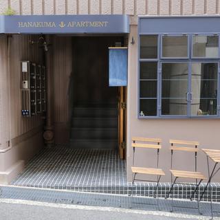 ◎出店者募集中◎ 平日2500円〜 開き窓つきのかわいいスペースで...