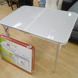 アルミフォールディングテーブル   幅90×奥60cm レジャー...