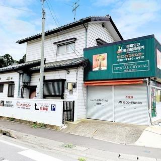 2015年リフォーム 県道沿い スーパーやパチンコ店がすぐそば ...