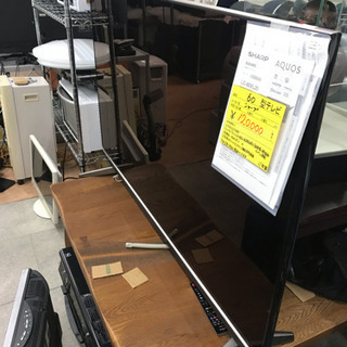 保証令和2年11月まで シャープ 60V型 液晶 テレビ AQUOS LC-60XL20 中古 リサイクルショップ宮崎屋19.12.12 - 宮崎市