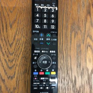 保証令和2年11月まで シャープ 60V型 液晶 テレビ AQUOS LC-60XL20 中古 リサイクルショップ宮崎屋19.12.12 − 宮崎県