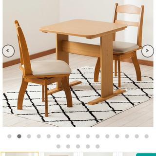 ダイニングテーブルとチェア×2セット