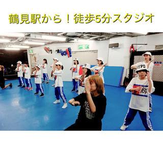 鶴見駅徒歩5分!初心者ジュニアダンスクラス小学生〜中学生部門募集!