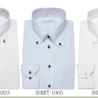 バラ売り 新品 ワイシャツ スーツ ドレスシャツ 形態安定 yシャツ