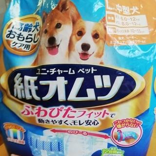 【ペット用】紙おむつ ユニ・チャームペット L中型犬 開封済み