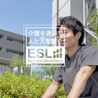 ◆札幌市中央区で介護スタッフ募集◆夜間の見守り介護◆高時給1500...