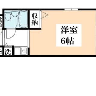 亀有駅  ★礼金敷金なし★即入居