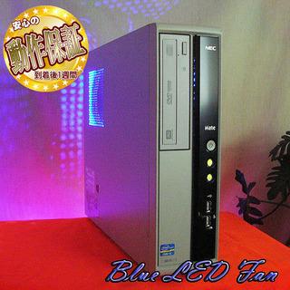【BlueLEDスリムPC】☆USB3.0♪幅10cm♪MJ29ML-Z