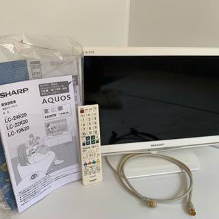 シャープ【AQUOS】ハイビジョン液晶テレビ19型 2015年式