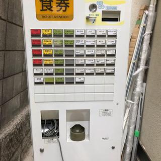 GLORY KMーL250 自動券売機