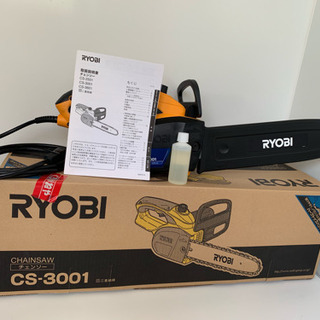 電動チェーンソー RYOBI CS3001