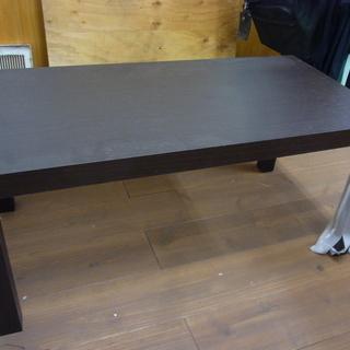 新品 コーヒーテーブル センターテーブル サイドテーブル 90x...
