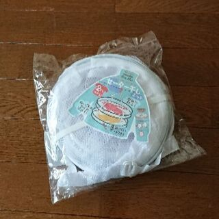 300coins 大人気 セーター干しネット 枕 ぬいぐるみ 野菜...