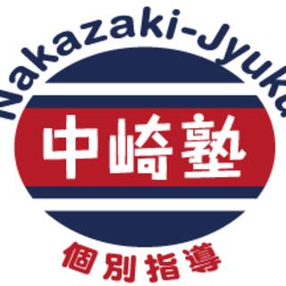 数学にお困りの皆様へ(筑駒出身・東大即応オープン数学偏差値78!)...