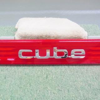 日産CUBE Z12  リアガーニッシュ