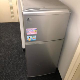 今から本町  SANYO冷蔵庫 2003年製品 無料