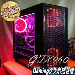 【お勧めゲーミングPC】PUBG・フォートナイト・GTA5・黒...