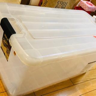 あげます 無料 収納ケース プラスチックケース 収納ボックス