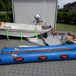 ホープ ボート 2分割 2馬力 免許不要