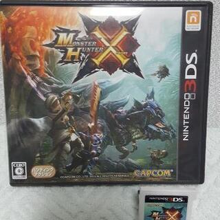 モンスターハンター X 3DS用ゲーム:①