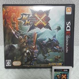 モンスターハンター X 3DS用ゲーム:②